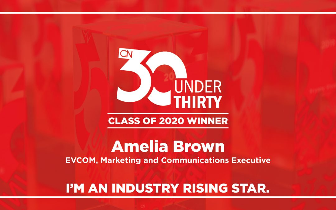 CN 30 Under Thirty class come together to celebrate
